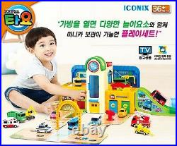 Little Bus TAYO School Role Play Set Toy Light, Melody, Mini Car, Playground Sets