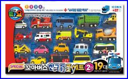 Tayo Little Bus Friends 19 pcs Mini Car Full Set-2nd Edition Police Tayo